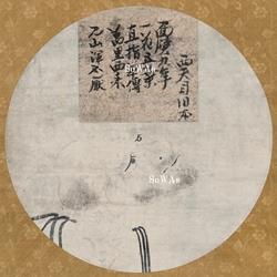 中峰明本「達摩図」掛軸