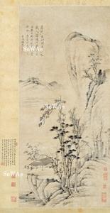 倪瓚(伝)「秋山松亭」掛軸