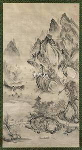 李攀龍「樓閣山水」掛軸