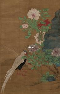 王若水(伝)「富貴錦雞図」掛軸