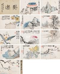 胡公壽(胡公寿)「花卉冊十三幀」冊頁