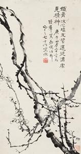 曾熙(曽煕)「鐵骨冰心」掛軸