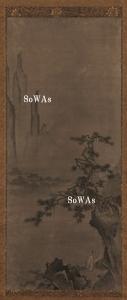 馬遠(伝)「聴松図」掛軸