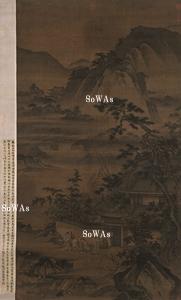 馬遠(伝)「深山訪友図」掛軸