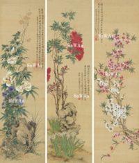 張莘(張秋穀)「花卉三屏」掛軸