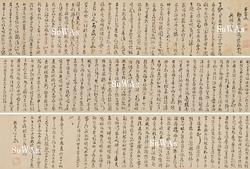 詹景鳳「行書千字文」巻物