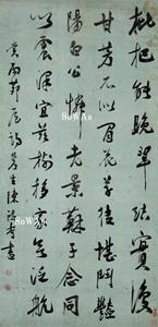 陳鴻壽(陳鴻寿)「行書」掛軸