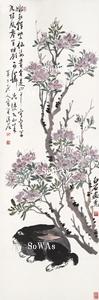 斉白石、陳半丁「花兔」掛軸