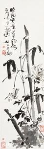 高剣父「竹菊図」掛軸