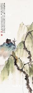 趙少昂・陳荊鴻合作「越臺」掛軸