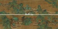 趙伯駒(伝)「青緑山水巻」巻物