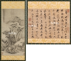 黄公望(伝)「秋山図」、笪重光「跋語」掛軸
