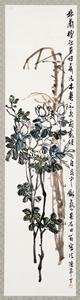 陳半丁(陳年)「玉蘭花」掛軸