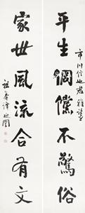 譚延闓「行書七言聯」額装