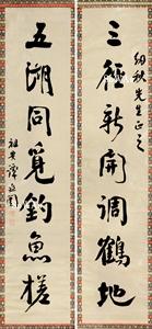 譚延闓「行書七言詩」掛軸