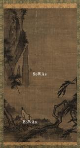 馬公顕(伝)「李太白」掛軸