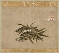 錢選(銭選)「竹魚」掛軸