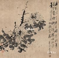 徐渭「墨菊」額装