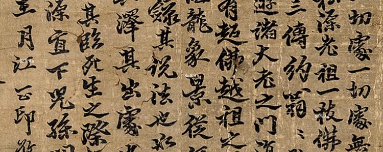 月江正印(げっこうしょういん)の書作品