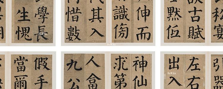弘瑜(清代)の書画作品