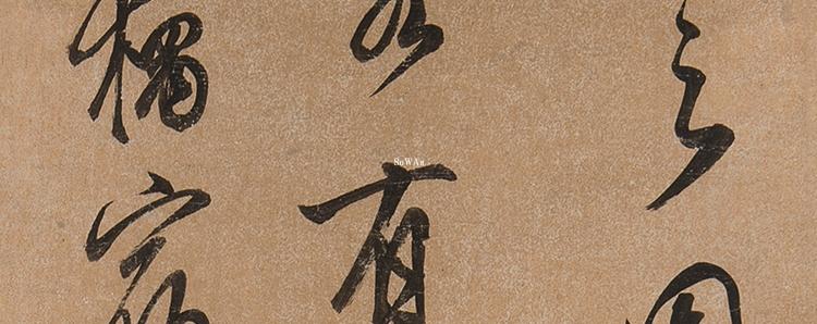 陳繼儒(陳継儒)の作品