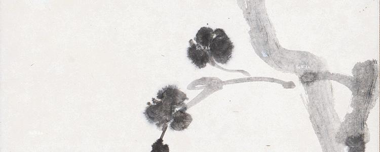 陳子荘(ちんしそう)の作品