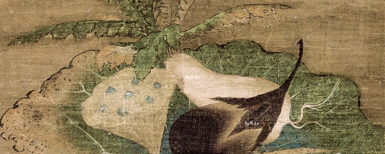 楊瑗の書画作品