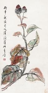 錢瘦鐵(銭痩鉄)「秋韻」掛軸
