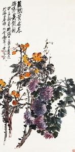 趙雲壑「藍菊黄金果」掛軸