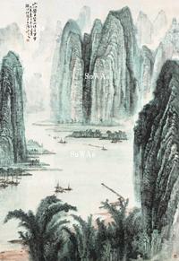 蔡天雄「灕江山水」額装