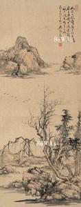 呉琴木「秋林高士」掛軸