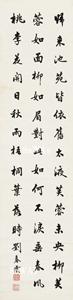 劉春霖「楷書節選《長恨歌》」掛軸