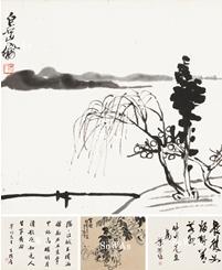 齊白石、陳年、葉恭綽等「七家書画屏風九幀」屏風