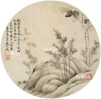 呉大澂「竹石小景」額装