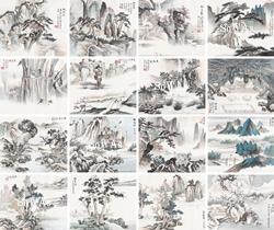 俞劍華「山水十六幀」冊頁