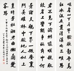 樊増祥(樊增祥)「行書四條屏」掛軸