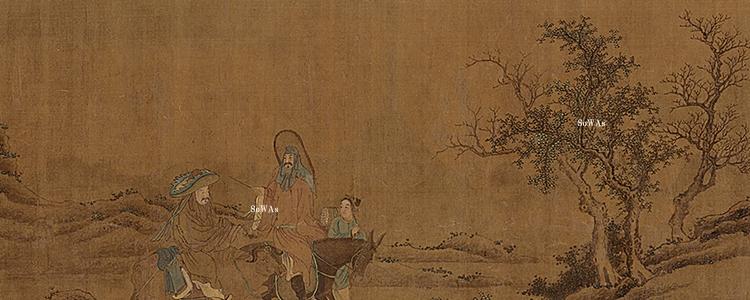 趙雍の書画作品