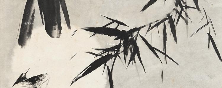 韓天衡の書画作品