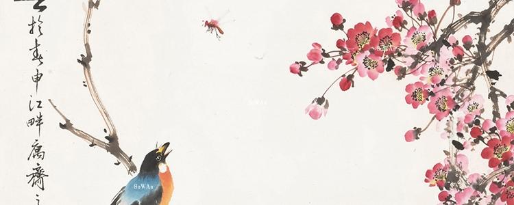 黄幻吾(こうげんご)の書画作品