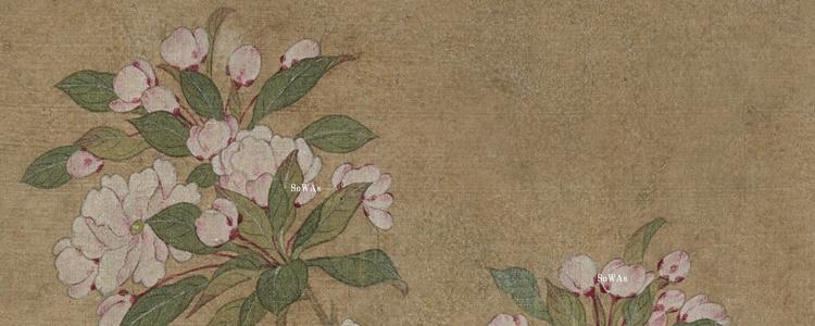 黄居宷の書画作品