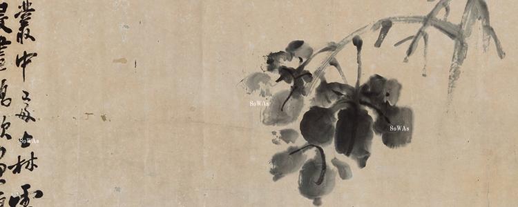王墨林(王維翰)の書画作品