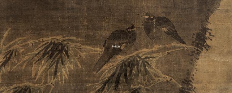 汪肇の書画作品