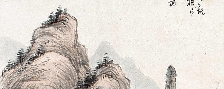 陸恢(りくかい)の書画作品