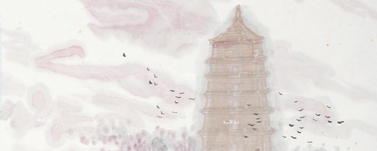 崔振寬の書画作品
