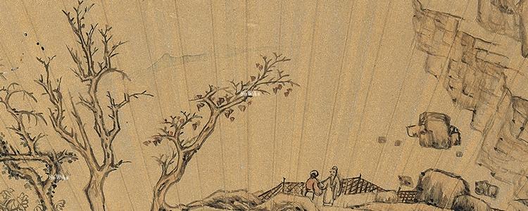 唐世俊の書画作品