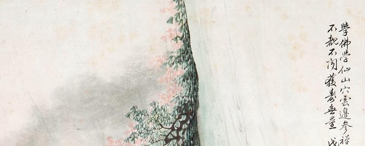 兪法三(俞法三)の書画作品