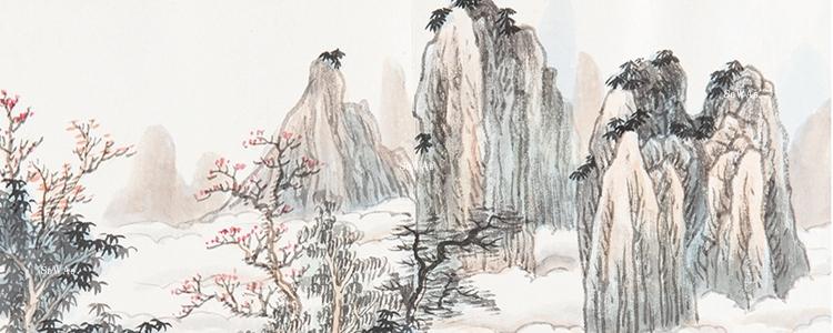 兪剣華(俞劍華)の書画作品