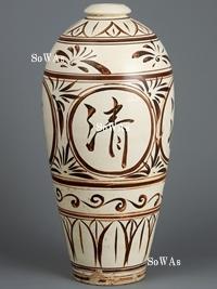 """北宋~金 磁州窯彩繪""""清沽美酒""""紋梅瓶"""