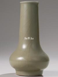 宋 龍泉窯直頸瓶