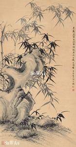 徐宗浩「竹石」掛軸